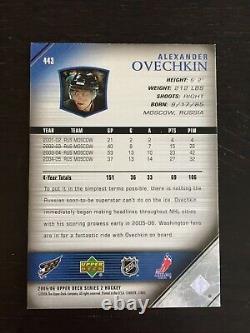 2005 Upper Deck Young Guns Alexander Ovechkin Rookie RC #443